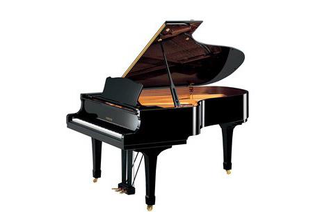 Piano Yamaha C5